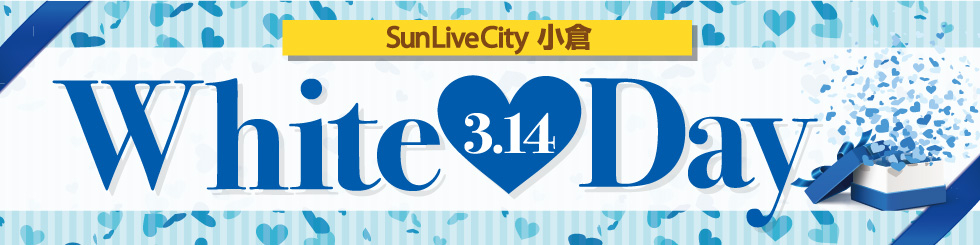 2018 Sunlive City White day
